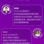 Image for the Tweet beginning: 区块链全国研讨会,8月11等你参与!