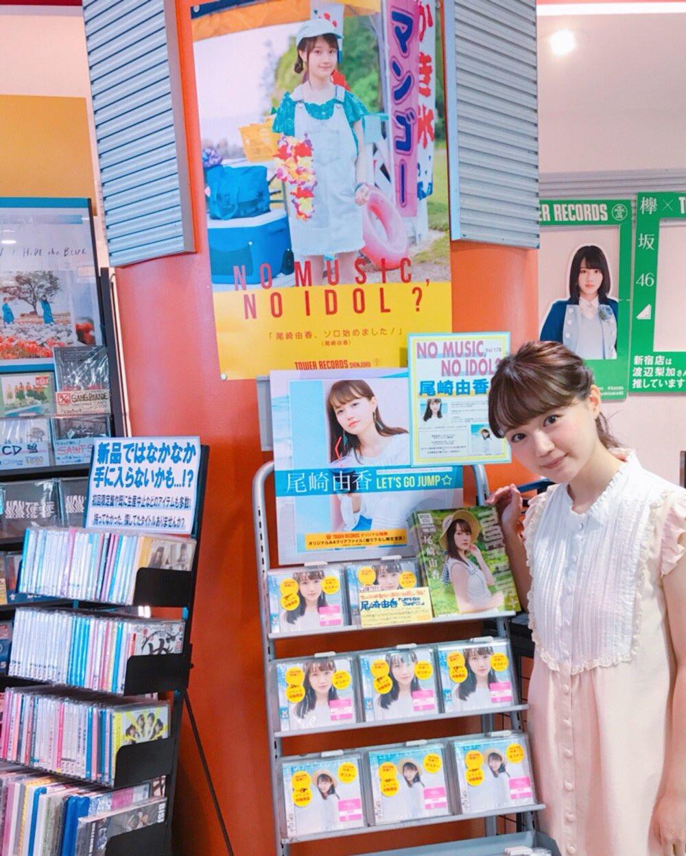 タワーレコード新宿店にて尾崎由香さん