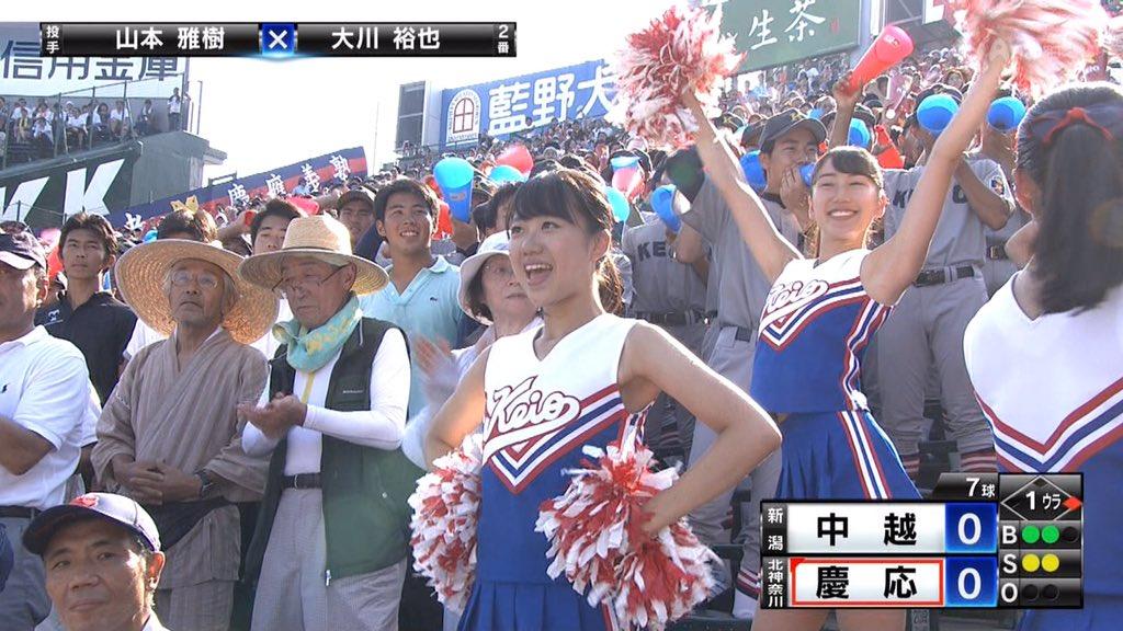 画像】甲子園 慶応高校のチアの...