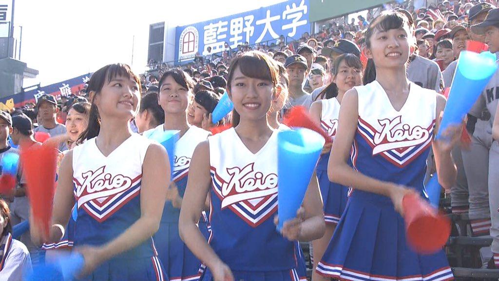 画像,チア&脇#高校野球#慶応 https://t.co/c3BkRo5teO。