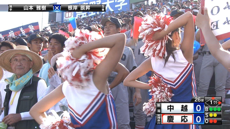 画像,慶応高校のチアのレベルが半端じゃない!#慶応義塾#高校野球 #美女#チアリーダー https://t.co/nN8ahwQqdU…