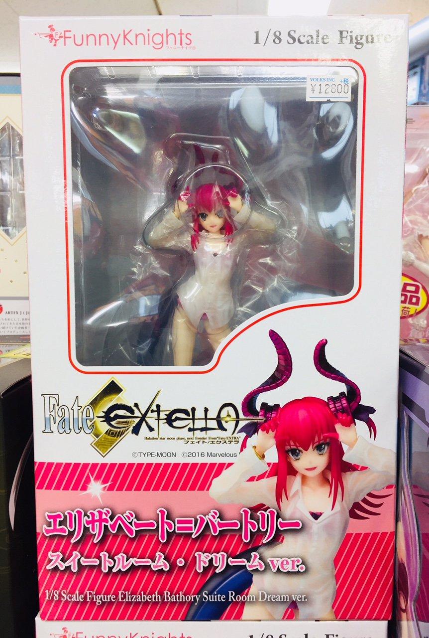 New Fate//EXTELLA Elizabeth Bathory Suite Room Dream ver Figure Funny Knights