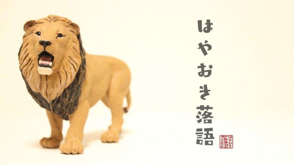 『はやおき落語』 放送スケジュール⇒ https://bit.ly/2vC1u9k 8/7(火)午