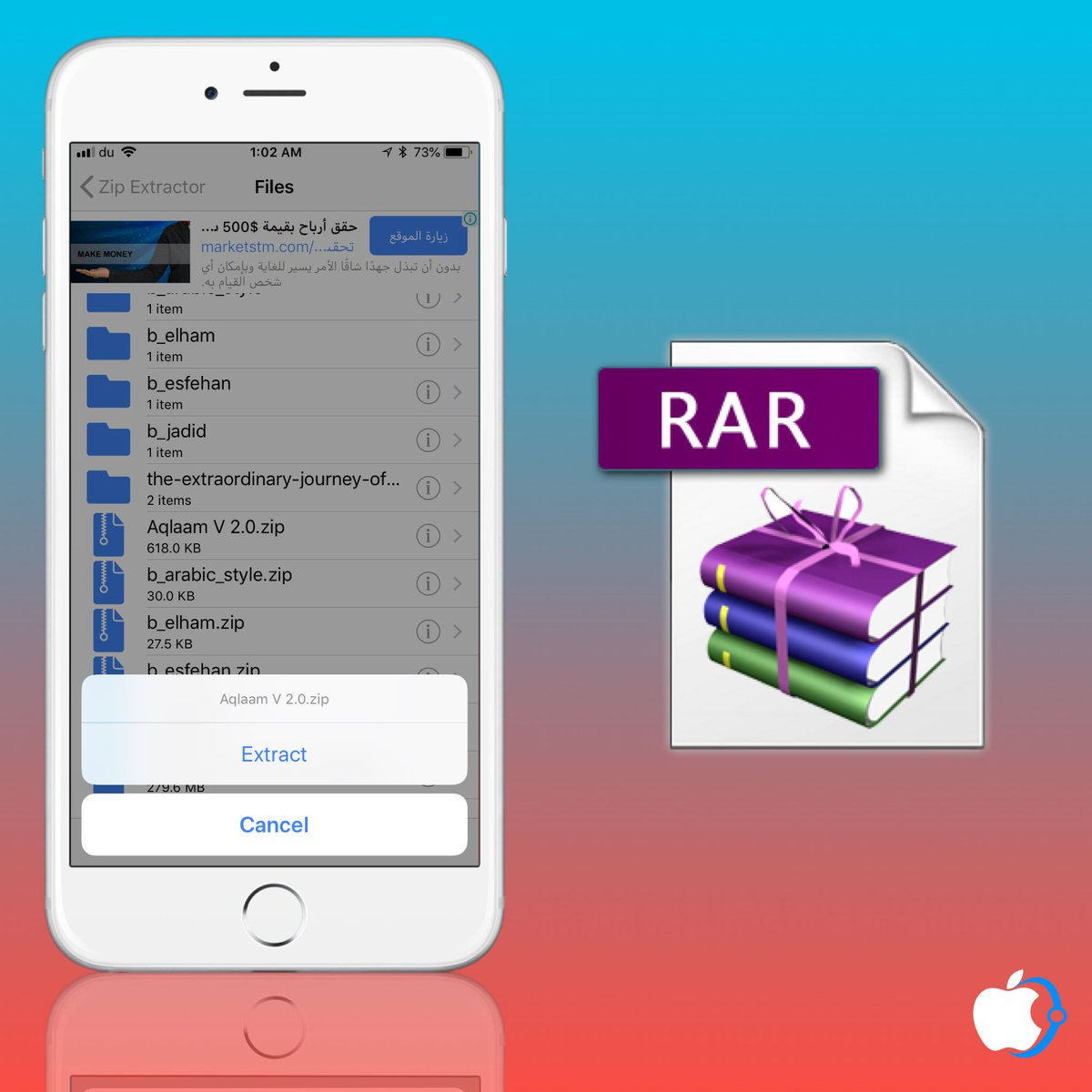 Rar file download for iphone | 10 Best apps to open Rar,Zip