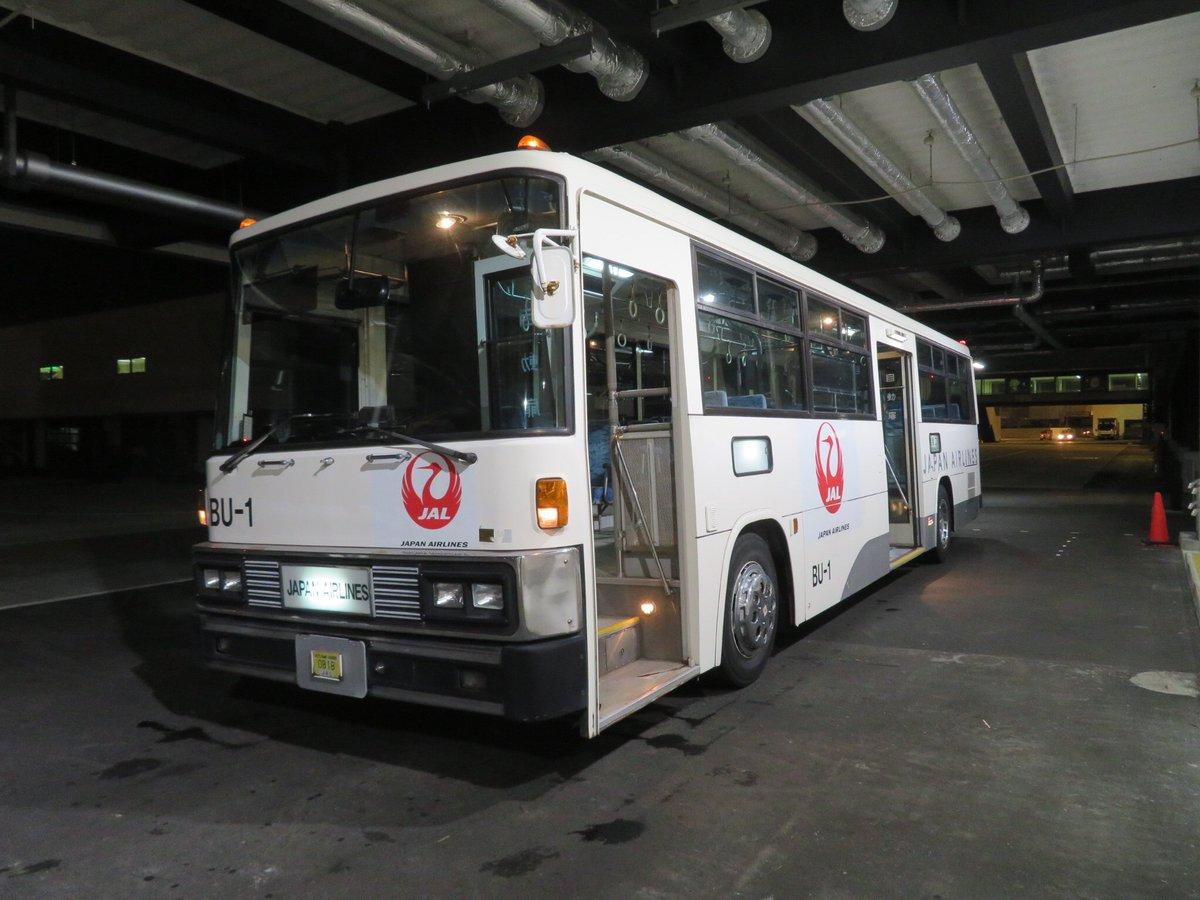バス 伊丹 空港