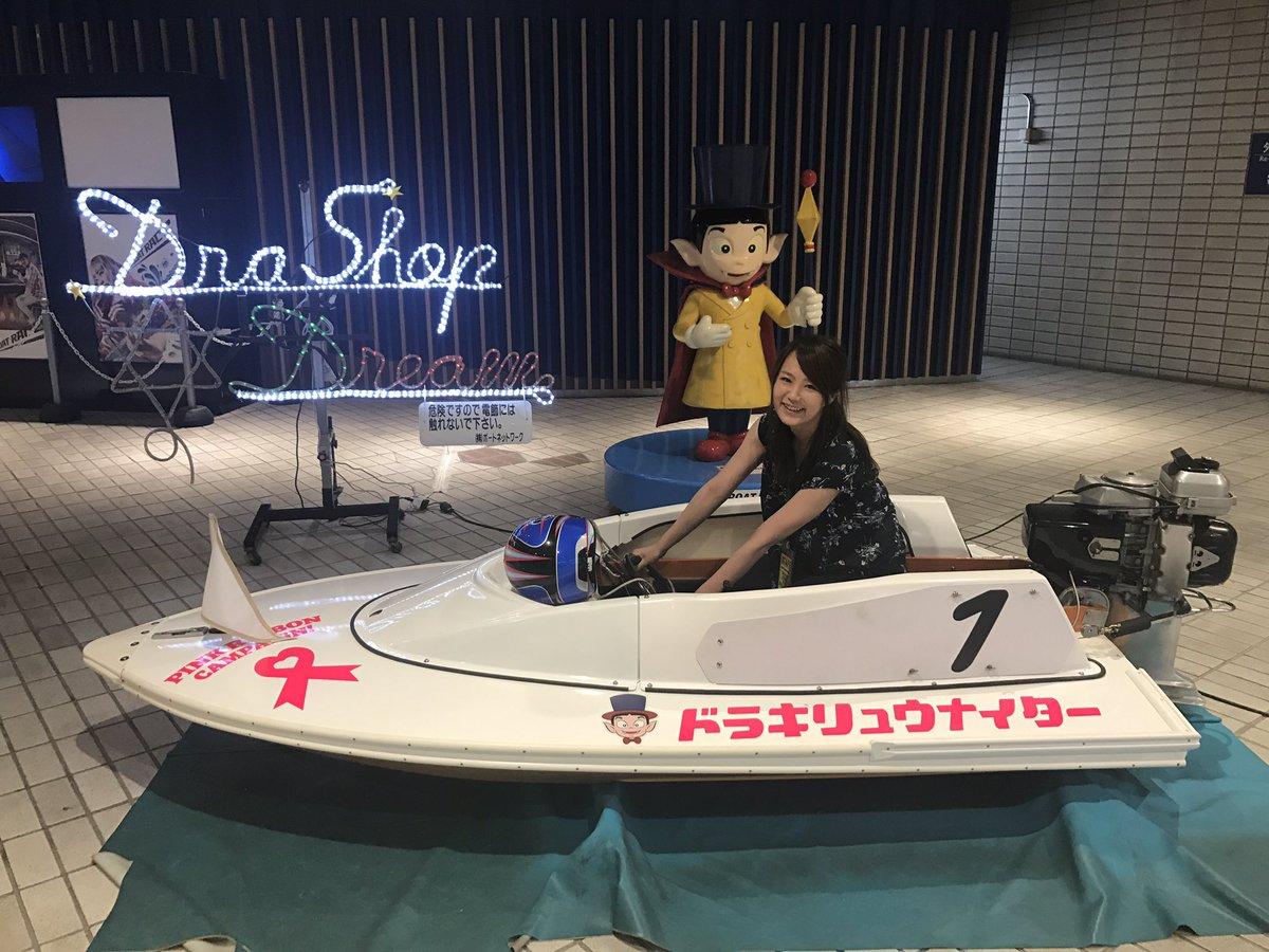 桐生 競艇 ライブ