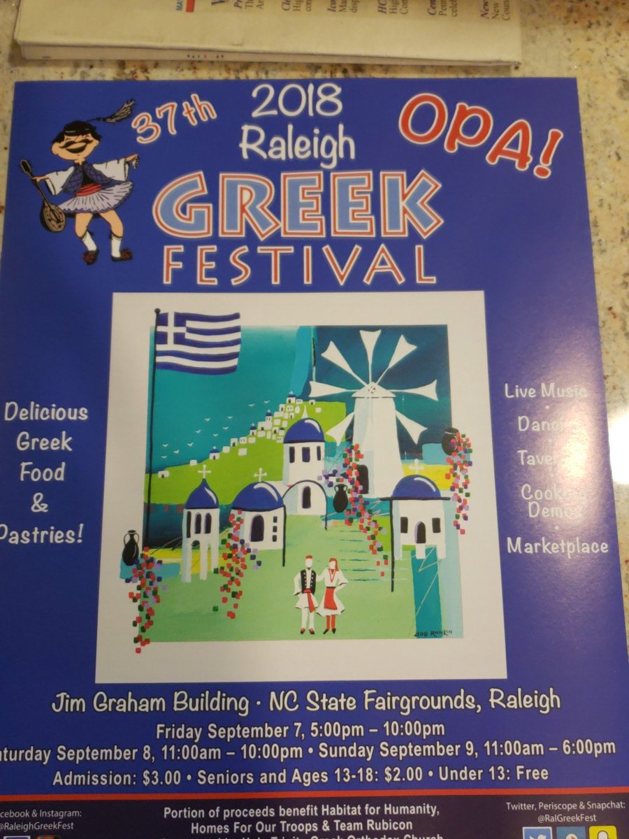 RalGreekFest photo