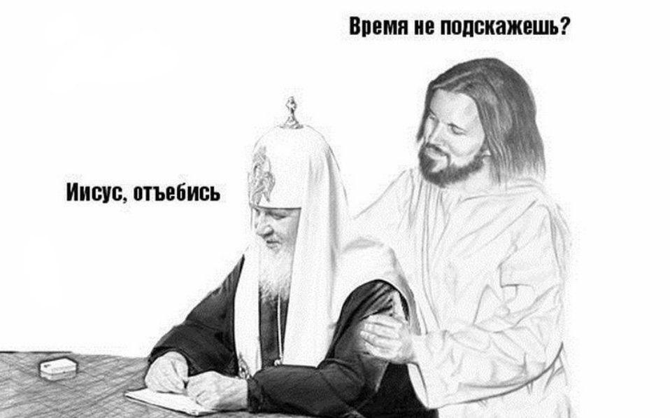 За ретвит этого мема вам грозит 3 года тюрьмы в России