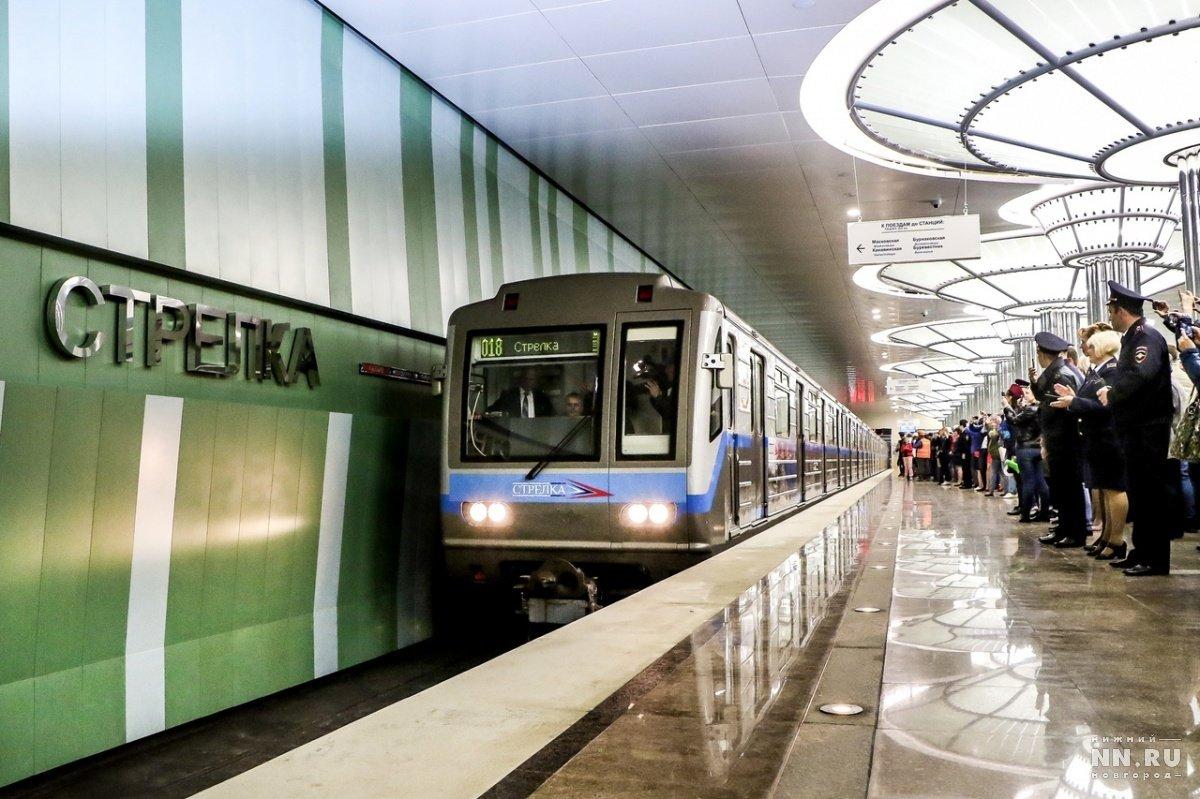 новгородское метро фото нанесения логотипа
