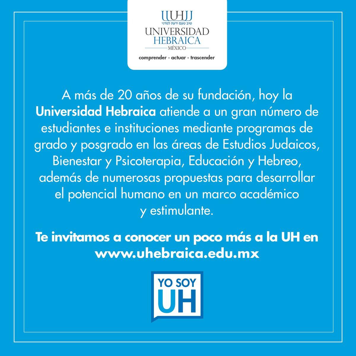 Universidad Hebraica on Twitter: