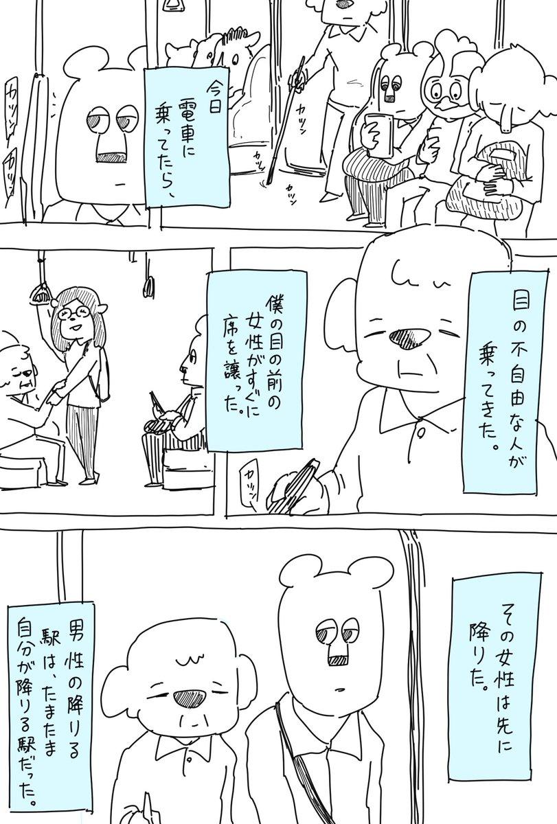 wakutaさんの投稿画像