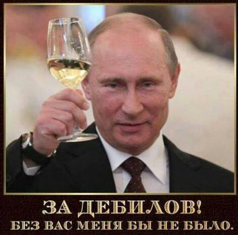 """""""Мне всегда грустно из-за продления санкций против РФ"""", - премьер Конте заверил Путина, что работает над отменой санкций ЕС - Цензор.НЕТ 7635"""