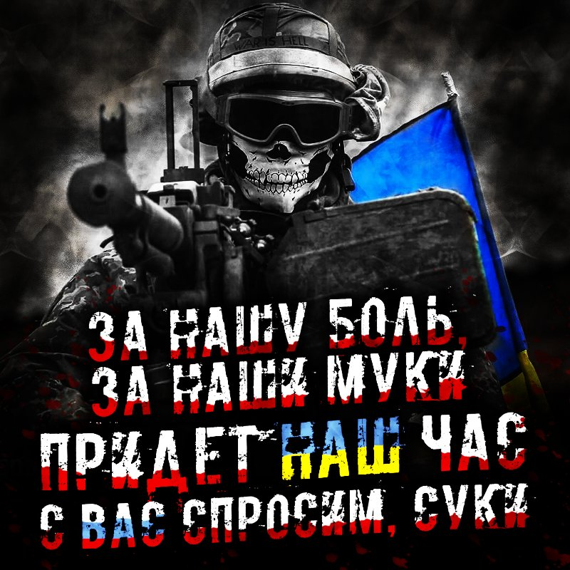 Найманці РФ здійснили 11 обстрілів позицій ЗСУ, двох українських воїнів поранено, - прес-центр ОС - Цензор.НЕТ 6019