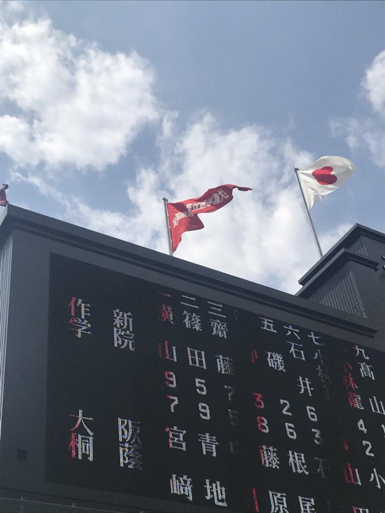 大阪にいるうちに、とりあえず大阪桐蔭の応援に来てみたかったんです(*´꒳`*)ゞということで、ここにいますw人かなり増えてきたー(๑ ˊ͈ ᐞ ˋ͈ )#甲子園#高校野球#大阪桐蔭