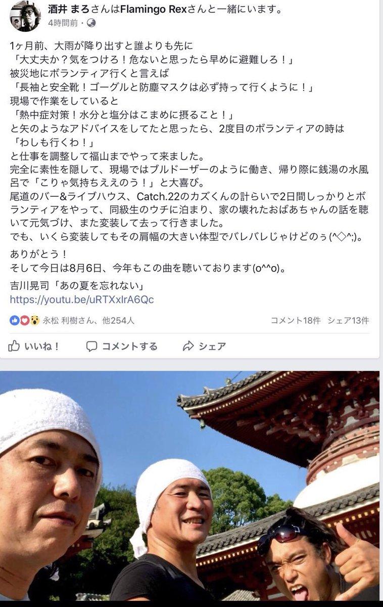 吉川晃司 ナベプロ