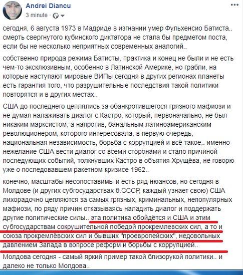 Україна заборонила ввезення ще однієї книги з РФ через пропаганду імперських настроїв і неприховану ностальгію за СРСР - Цензор.НЕТ 4363