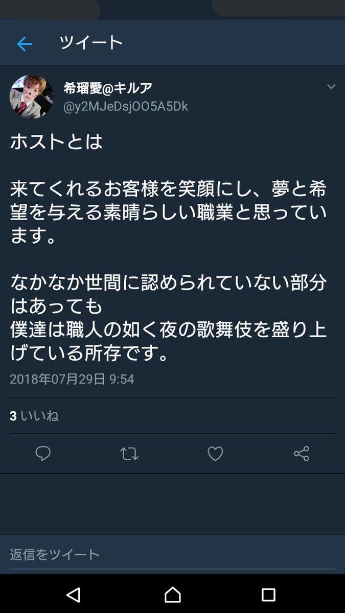 岩渕優希 1 reply 7 retweets 24 likes