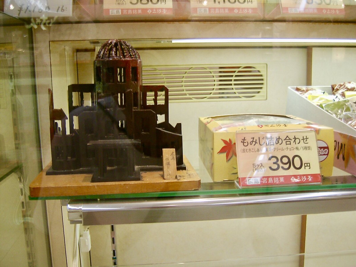 ebook radiation