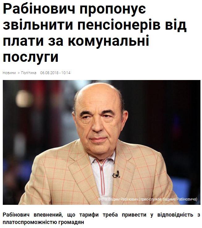 Геращенко про підозрюваного Новикова: відслідковано всю його роботу, відомо, де він придбав сірчану кислоту. Здогади, хто був замовником, вже є - Цензор.НЕТ 1483