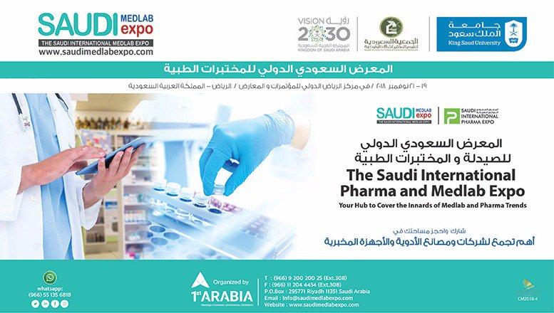 Saudi International Medlab Expo on Twitter: