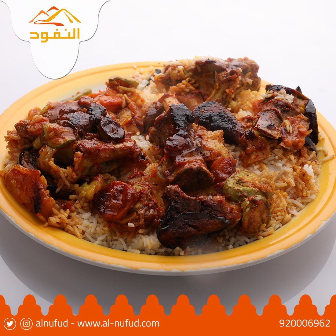 مطعم النفود Twitterren النفود أجمل ختام ليومك النفود