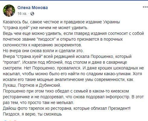 Суд продовжив арешт Вишинському до 8 вересня - Цензор.НЕТ 3412