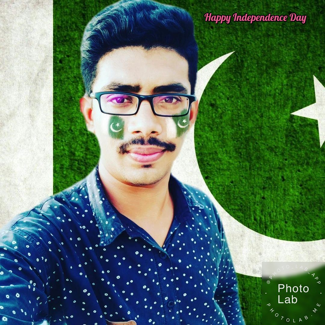 Proud To Be A Pakis