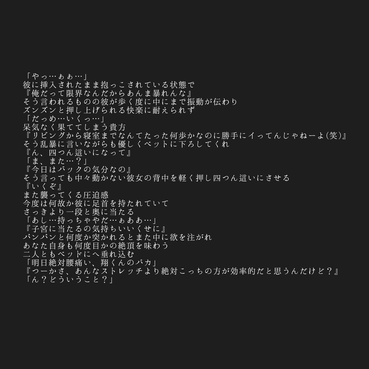 妄想 ピンク 嵐