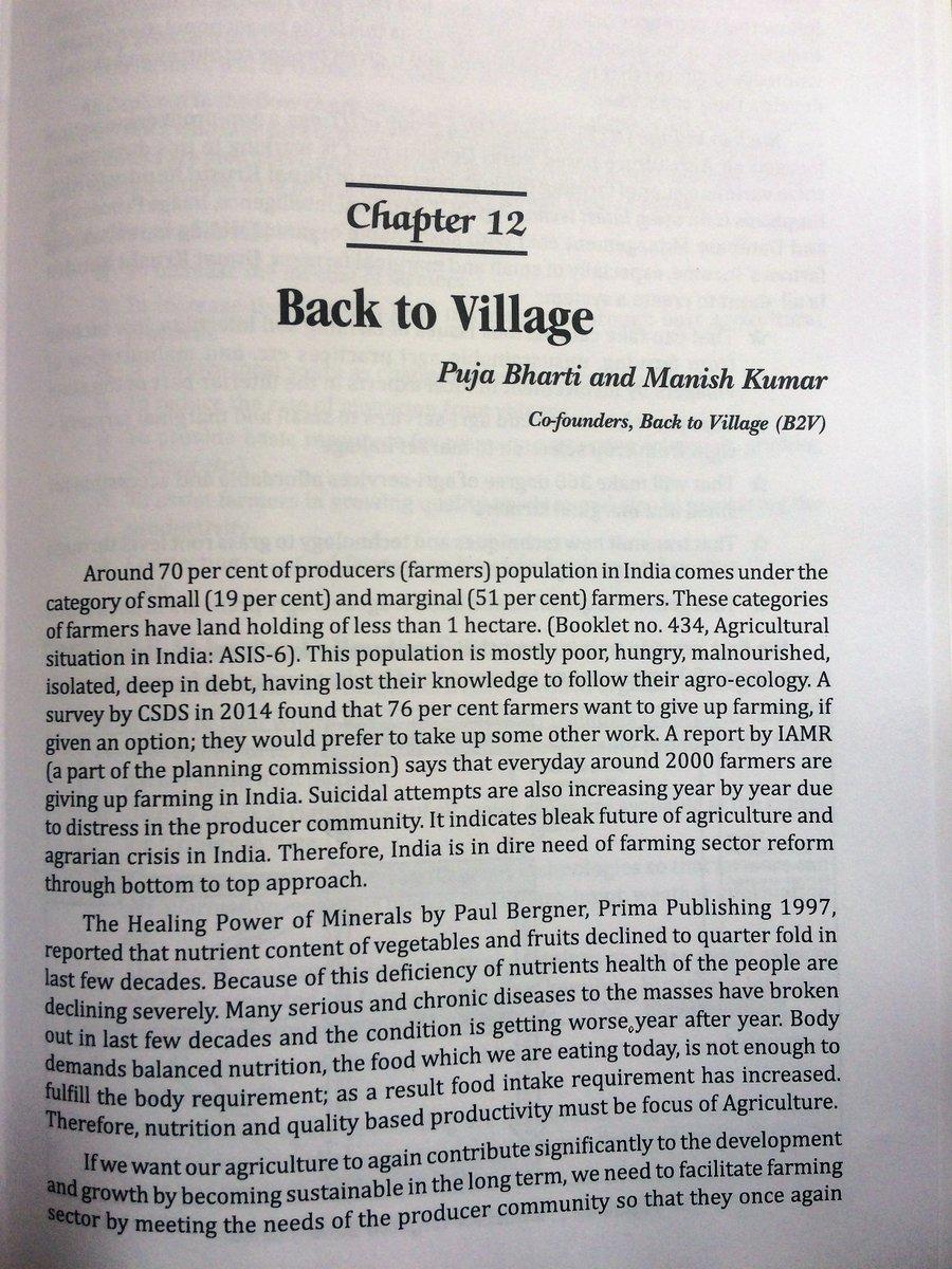 book Raymond Williams Now: