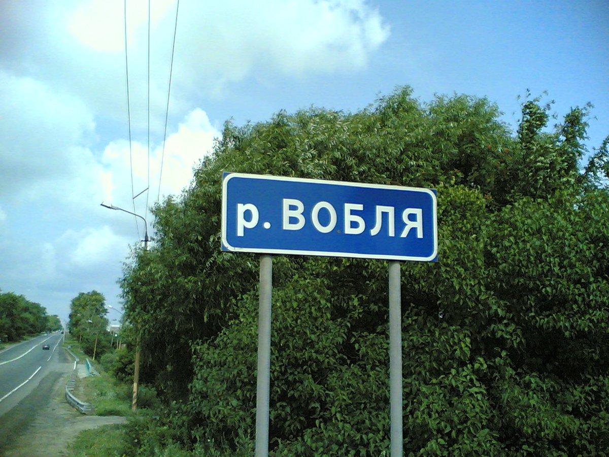 Город населенный пункт картинки