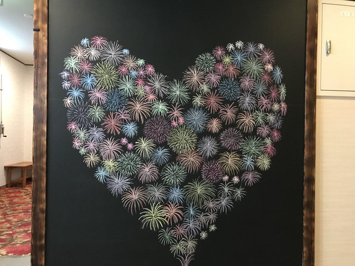 おはようございます!旅館内の大きな黒板、可愛い花火が打ち上げられました(о´∀`о)一緒に写真を撮ってね♫ #黒板アート #花火 #インスタ映え