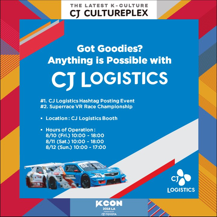 cjlogistics hashtag on Twitter