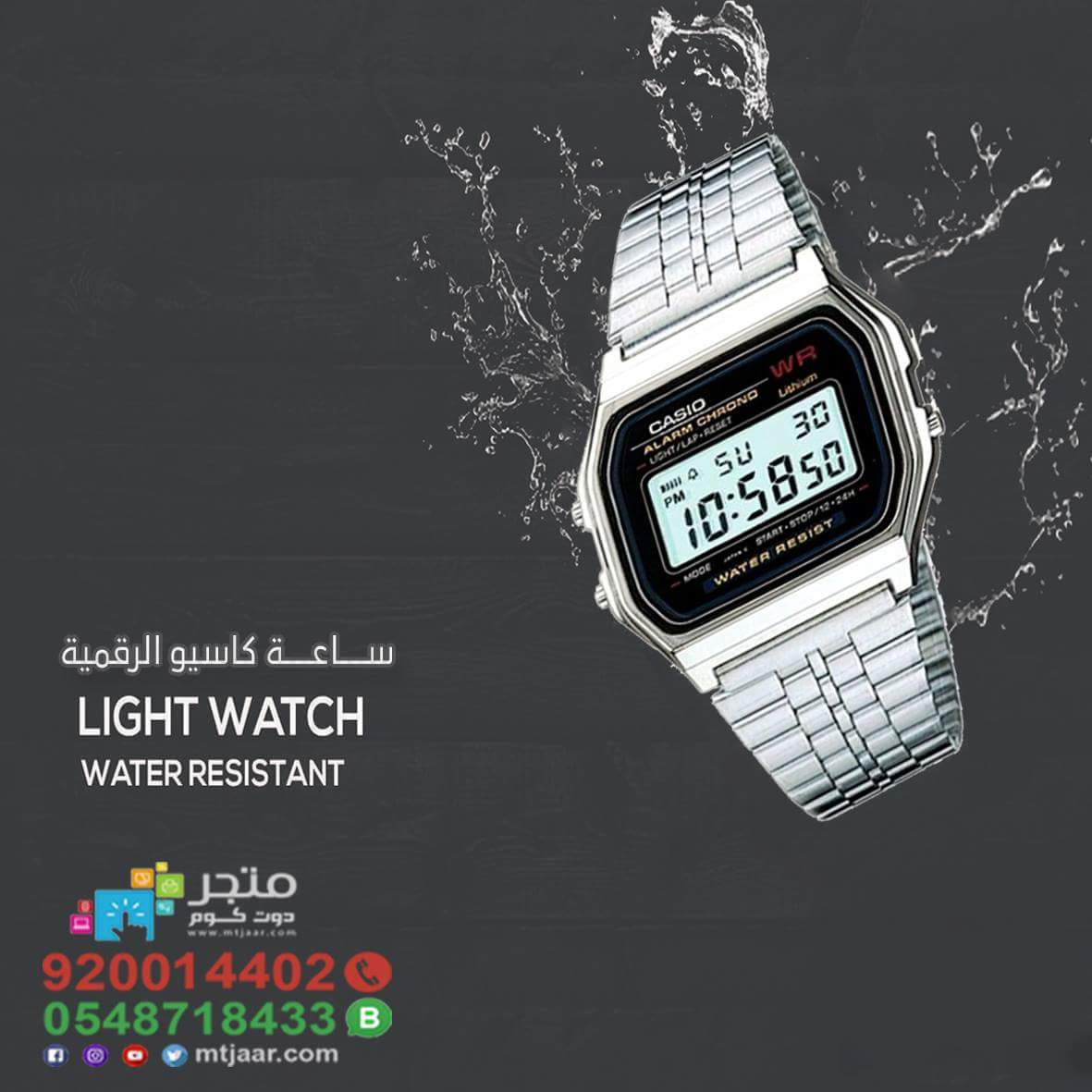 b96c86e95 #كاسيو #ساعات #ساعة #ستايل #رجالي #Watch #CASIO #men #الوقت #دقيقة #توقيت  #Time #timing #Accurate #الوان #مقاومة_ماء #Water_resistance #Colors  #بيغ_بن ...
