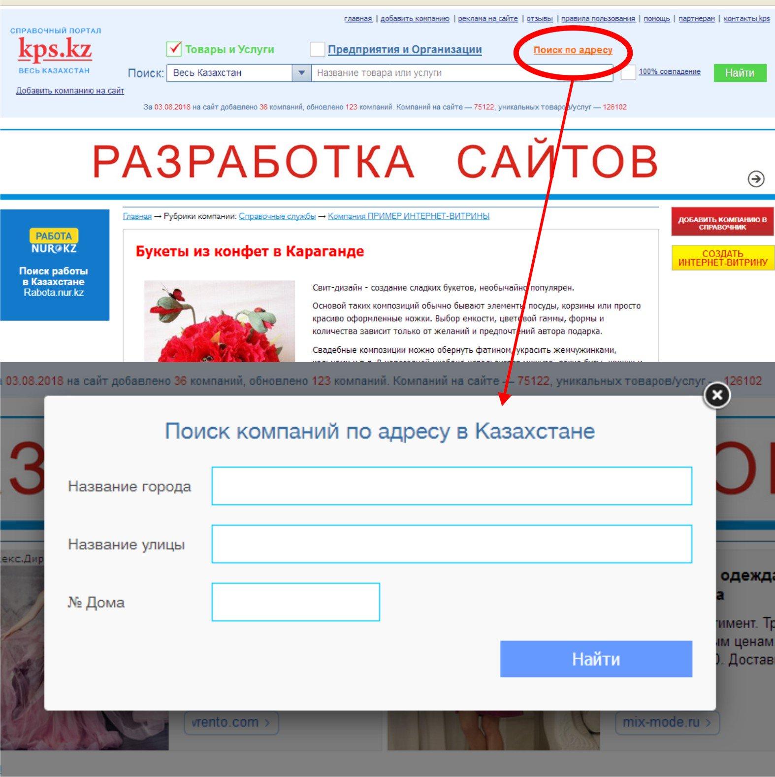 Чтобы найти компанию на сайте компания авантаж официальный сайт