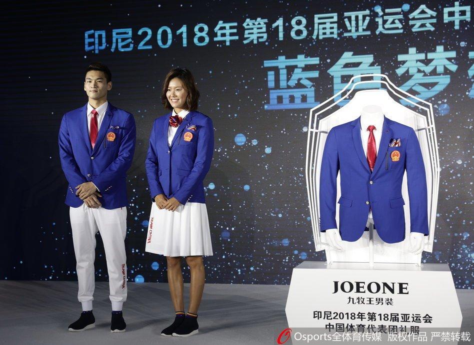 雅加达亚运会的中国体育代表队礼服。无语问苍天 https://t.co/g1Chpl768l 1