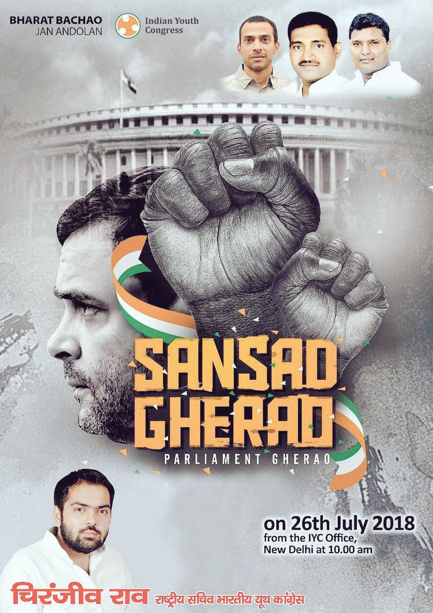 #SansadGherao by Indian Youth Congress!! @Allavaru