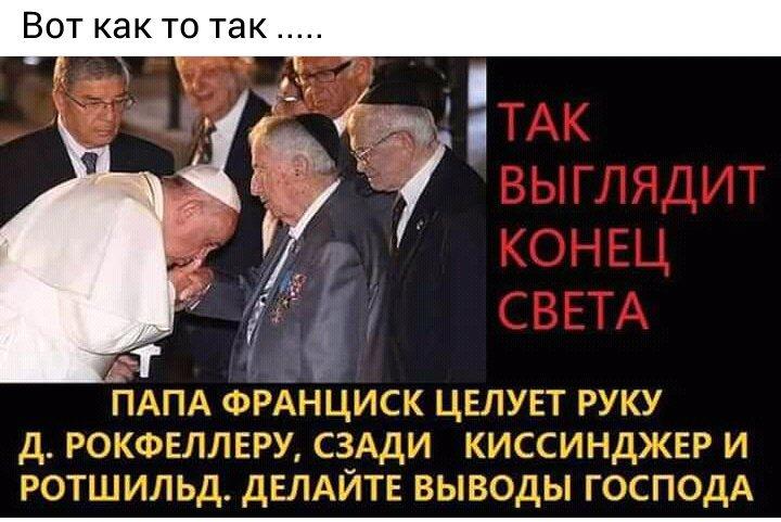 """В """"ЛНР"""" оголосили баптистів """"екстремістською"""" організацією - Цензор.НЕТ 5399"""