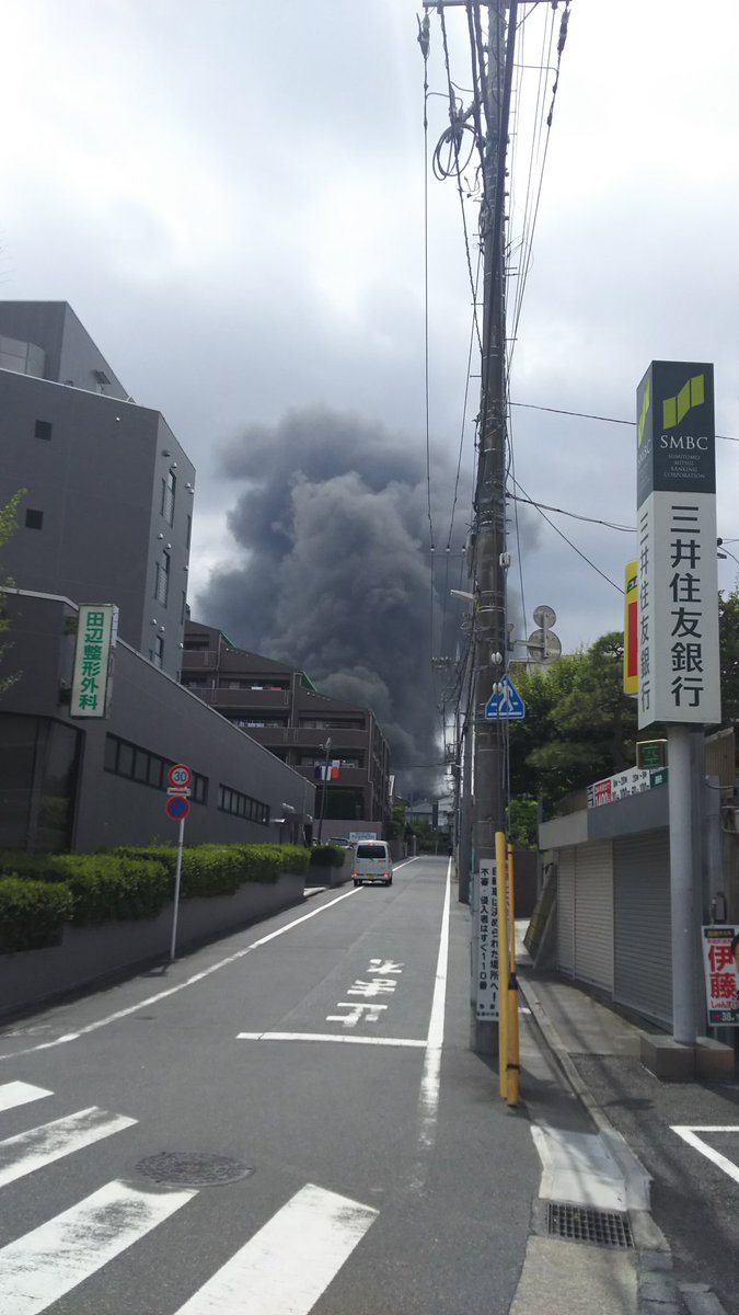 tweet : 【唐木田火災】東京都多...