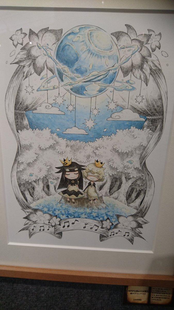 嘘つき姫と盲目王子に関する画像14