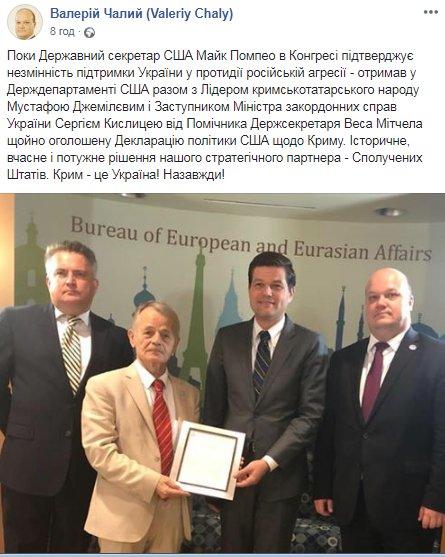Норвегия поддержала декларацию США о непризнании оккупации Крыма Россией - Цензор.НЕТ 8067
