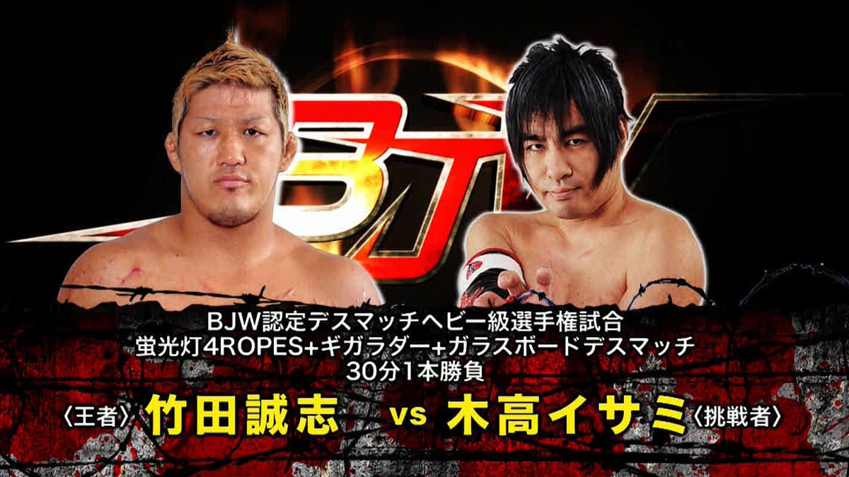 "BJW CORE on Twitter: ""【NEW UP..."