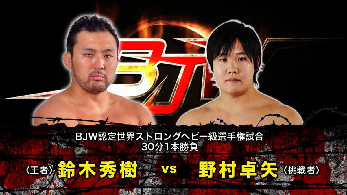 """BJW CORE on Twitter: """"【NEW UP..."""
