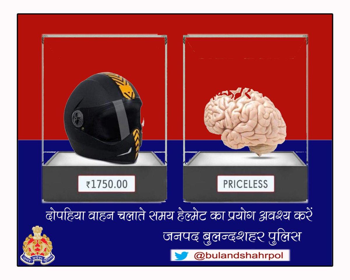 Bulandshahr Police on Twitter: