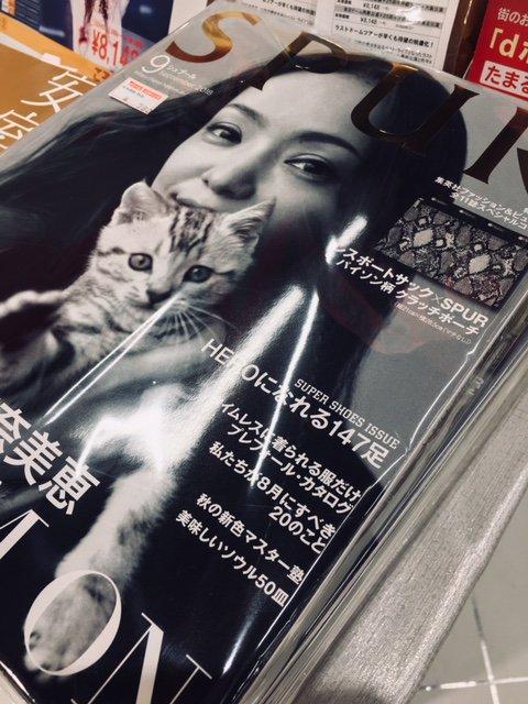 namie amuro Final Tour 2018 ~Finally~に関する画像4