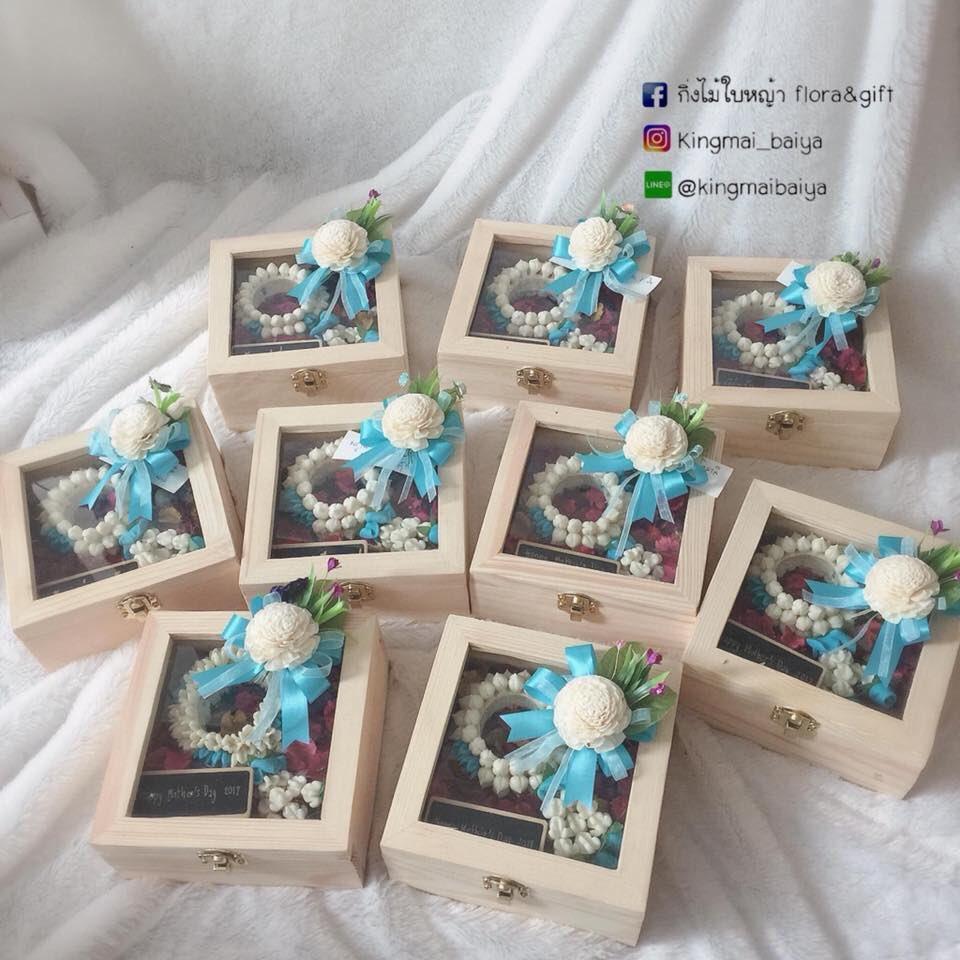 ดอกมะลิ: #ดอกมะลิวันแม่ Hashtag On Twitter