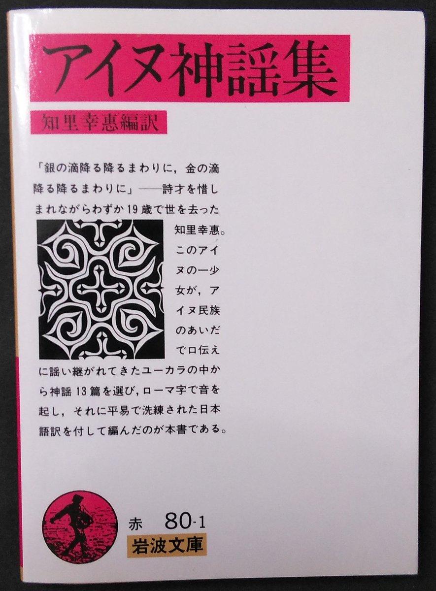 """Arim (ありむ )🐾🍃絵本『猫のペコリ』🌈 on Twitter: """"今日は家に ..."""