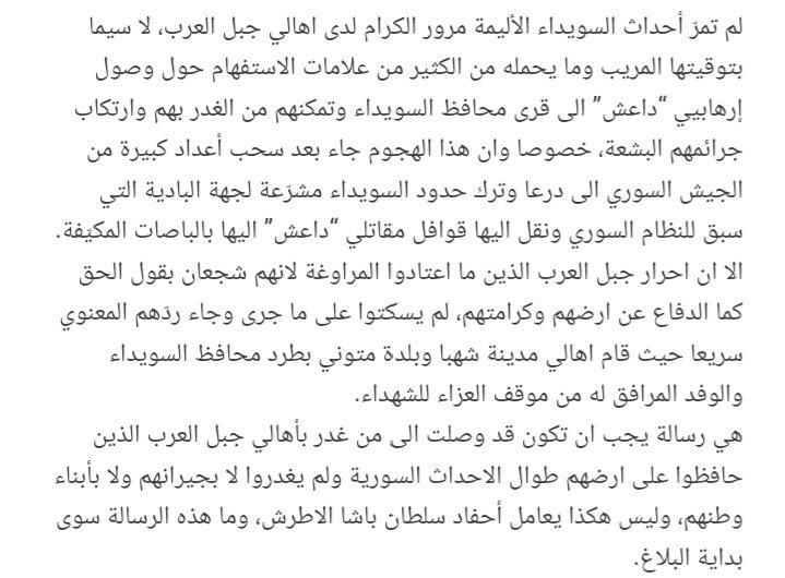 28dbfa9cc Libya 1605, and Miserable Endings | people-demandstormable.blogspot ...
