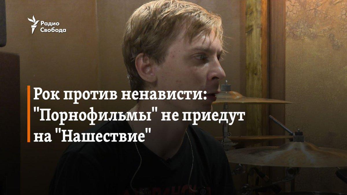 Украинские порнофильмф