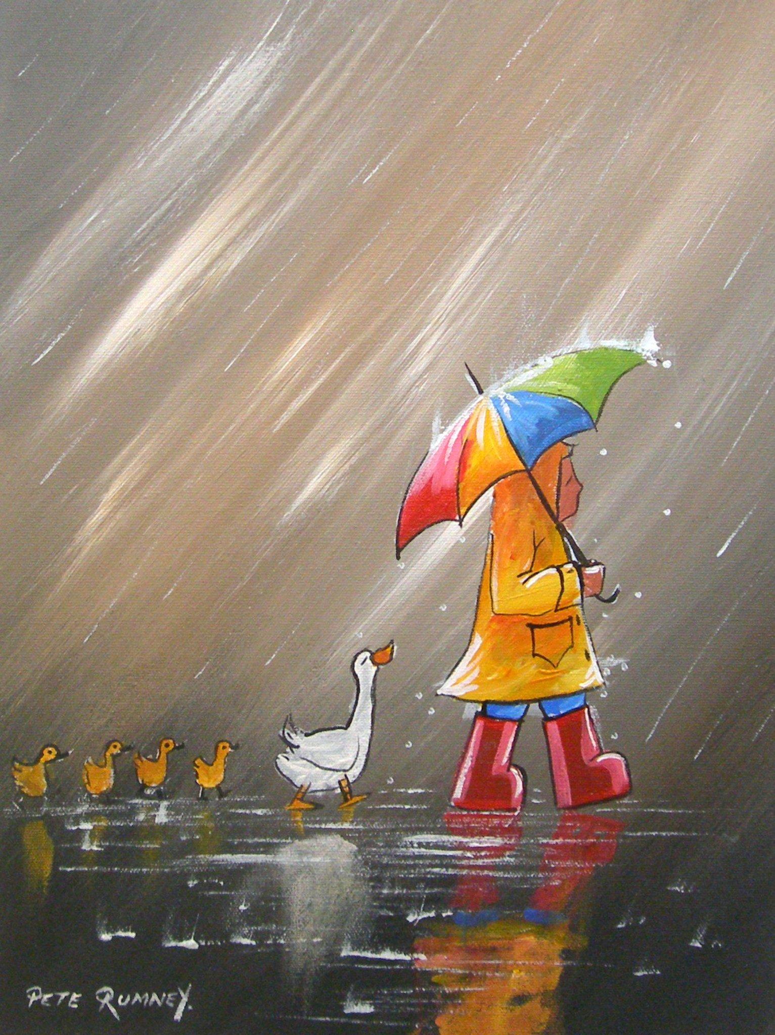 картинки про ненастную погоду французское болеро