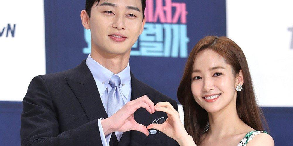 Park min-young dating dating for vegan vegetarian